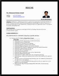 Sheet Metal Design Engineer Resume Hvac Technician Resume Resume