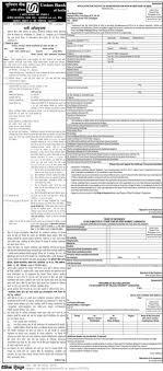 Union Bank Of India Housekeeper Cum Peon Vacancy October 2015