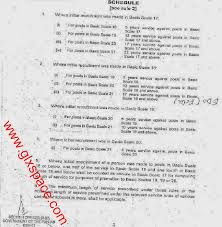 Notification Of Minimum Length Of Service For Promotion Punjab Civil