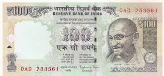 Commons Inr jpg Wikimedia 2014 Obverse 100 Mg - india File Series