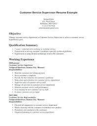 objective resume customer service no experience money cant buy  objective resume customer service no experience money cant buy friends essay custom dissertation methodology relations job