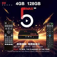 Buy 2021 EVPAD 5MAX 4GB128GB 6K AI VOICE Dual WIFI Smart TV Box Hot Sell In  Japan Korea USA Canada NZ AUS PK EVBOX 5P Online in Japan. 1005002431642340