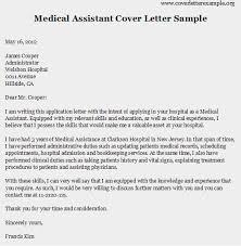 Cover Letter Medical Assistant Musiccityspiritsandcocktail Com