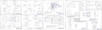Дипломная работа по теме Изготовление технологического процесса  чертеж Дипломная работа по теме