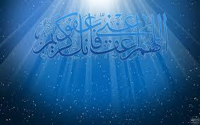 Islamic Wallpaper Iphone Hd