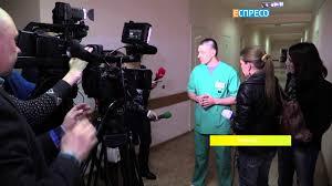 Украинские хирурги разработали <b>магнит для удаления</b> осколков ...