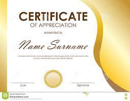 Certificates Of Appreciation Certificate Of Appreciation Template Stock Vector