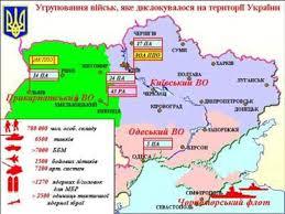 Історія створення Збройних Сил України refsua Усього угруповання військ і сил нараховувало біля 780 тисяч чоловік особового складу 6 5 тисячі танків близько 7 тисяч бойових броньованих машин