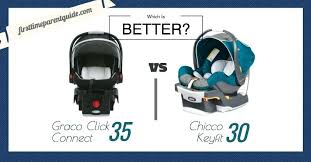 chicco keyfit 30 zip air infant car seat ventata the connect vs
