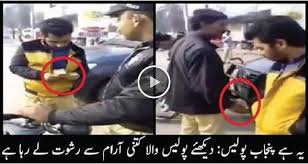 Image result for punjab police taking bribe