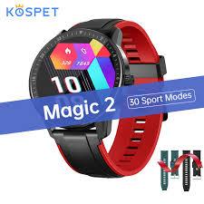 Original <b>Kospet Magic 2</b> Smart Watch 30 Sport Modes Heart Rate ...