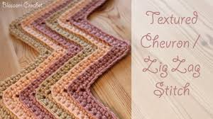Zig Zag Crochet Pattern Simple Crochet Textured Chevron Zig Zag Stitch YouTube