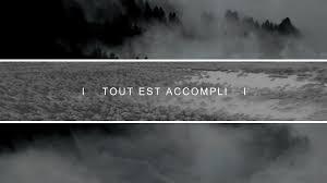 Tout est accompli (Chant Chrétien) [Julien Berry] avec Paroles - VOIS... ET  VIENS