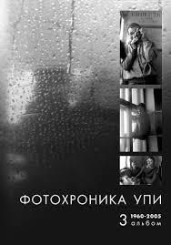 КОНТРОЛЬНАЯ РАБОТА № Пределы и производные функций  Фотохроника УПИ альбом 3