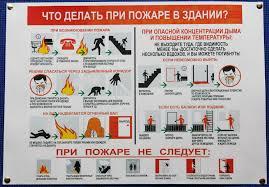 Информация МЧС Пожарная безопасность для пожилых людей МЧС