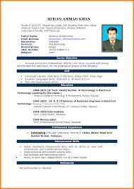 13 Cv Resume Template Microsoft Word Theorynpractice