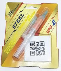 Аксессуары STEEL Смазка для <b>вентиляторов</b> CGC SPO-2 ...