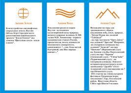Дипломная работа права и обязанности опекуна Опека и попечительство в современном гражданском праве