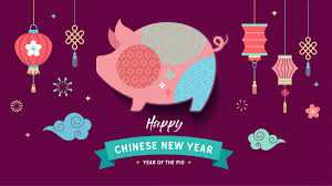 Chinese Horoscope 2019 Year Of The Pig