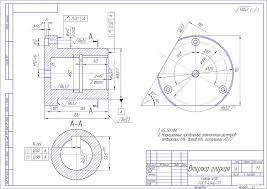 Курсовая работа по технологии машиностроения курсовое  Курсовой проект Разработка технического процесса механической обработки детали втулка глухая