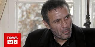 Ο γνωστός ηθοποιός νίκος σεργιανόπουλος, ο ζεν πρεμιέ της ελληνικής τηλεόρασης, έχει βρεθεί κατακρεουργημένος με 21 μαχαιριές, μέσα στο διαμέρισμά του στο παγκράτι. Nikos Sergianopoylos 10 Xronia Apo Th Dolofonia Poy Sygklonise Thn Ellada Afierwmata News 24 7