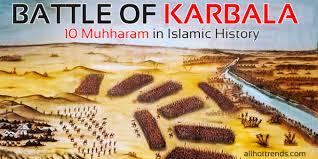 「Battle of Karbala」の画像検索結果