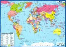 """Книга: """"Планшетная <b>карта Мира</b>. <b>Политическая</b>. Двусторонняя ..."""