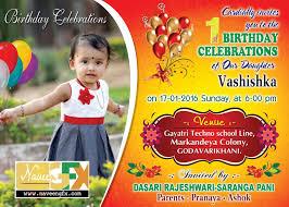 Free Online 1st Birthday Invitation Card Maker Sample Birthday