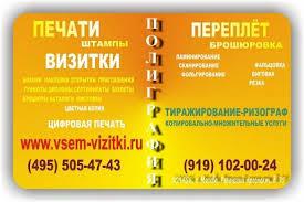 Твердый книжный переплет диссертаций дипломов курсовых  Твердый книжный переплет диссертаций дипломов курсовых рефератов контрольных отчетов презен Москва торги завершены 26636425