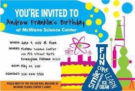 Create Your Mcwane Party Invitation Mcwane Science Center