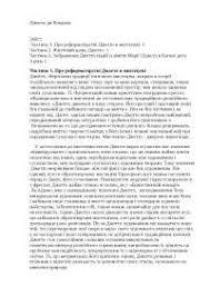 Отчет по практике в прокуратуре реферат по праву скачать  Джотто реферат 2013 по искусству и культуре на украинском языке скачать бесплатно истоия искуства фреска художник
