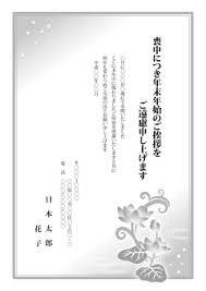2020年年賀状素材特集イラストデザインテンプレート筆文字子