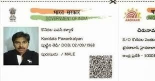 Photos Funny Aadhar - Card In