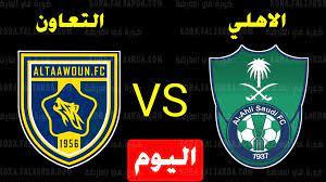 تعادل سلبي'' ملخص الاهلي والتعاون HD|| نتيجة مباراة التعاون و الأهلي  السعودي 1-1 اليوم 12-9-2021 - كورة في العارضة