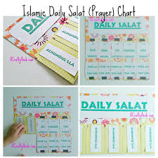 Salat Chart Islamic Daily Prayer Chart Tutorial Guest Post Kid