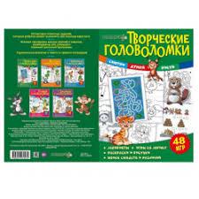 "Тетрадь ""Творческие головоломки"" - издательство <b>ND Play</b>"
