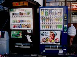 "Small Pepsi Vending Machine Fascinating Photo Fridays Take 48 ""More Bounce To The Ounce"" Vending Machine"