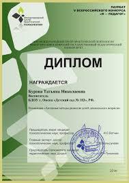 Купить диплом слесаря казань Москва Купить диплом слесаря казань
