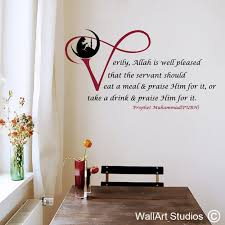 islamic vinyl wall art south africa