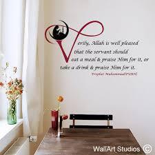 wall art decal