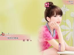 Anime Wallpaper Korean Girl - 1280x960 ...