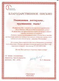 Поощрение и награждения государственных служащих курсовая Поощрение и награждения государственных служащих курсовая файлом