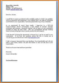 Job Application Letter Awesome 48 Writing Email For Job Application Shawn Weatherly