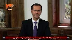 كلمة الرئيس بشار الأسد للشعب السوري عقب إعلان فوزه بولاية رئاسية جديدة -  YouTube