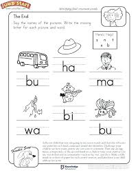 Jolly Phonics Worksheets Free Phonic Sounds Ow Sound Activities ...