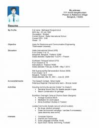 Resume High School Samples No Experience Good For College Student