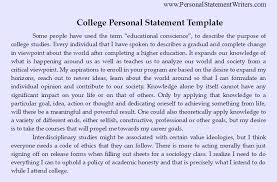 college personal statement template png ward churchill 9 11 essay controversy band