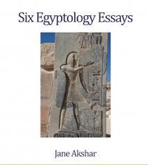 ology essays jane akshar s ancient