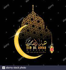 Eid Al Adha Eid Ul Adha Mubarak Stockfotos und -bilder Kaufen - Alamy