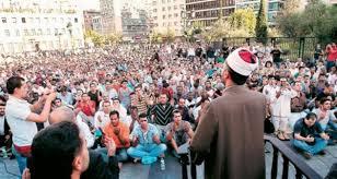 Αποτέλεσμα εικόνας για λαθρομετανάστης από την Αλγερία
